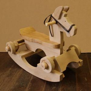 rockinghorse2